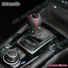AutoExe Leather Round Shift Knob for 2016 Miata ND A T model