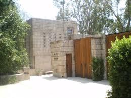 100 Frank Lloyd Wright La Millard House Wikipedia
