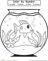 Fortune Color By Number Worksheets Free Fishbowl Worksheet Education