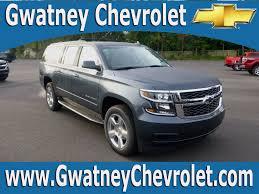 100 Suburban Truck Driving School New 2019 Chevrolet LS In Jacksonville AR Gwatney Chevrolet
