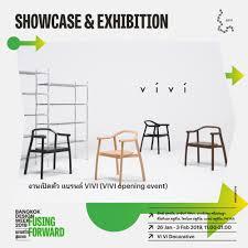 100 Design 21 Bangkok Week 2019