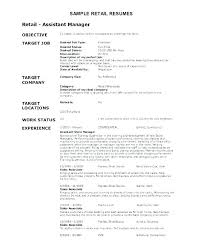 Resume Objective For Government Job Examples Any My Sample
