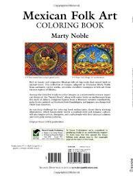 Mexican Folk Art Coloring Book Dover Design