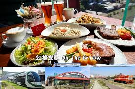 vid駮s cuisine 紅橋餐廳 高雄駁二 新亮點 昔日的公園陸橋 天空雲台上開餐廳嘍