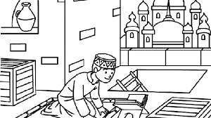 Crayola Coloring Book A Sample From Crayolas Ramadan Exercises Courtesy Of New Themed Harmless Toy For