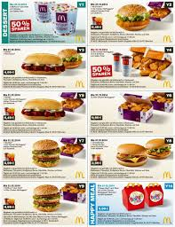 Mcdonalds Coupons August 2019 Mcdonalds Card Reload Northern Tool Coupons Printable 2018 On Freecharge Sony Vaio Coupon Codes F Mcdonalds Uae Deals Offers October 2019 Dubaisaverscom Offers Coupons Buy 1 Get Burger Free Oct Mcdelivery Code Malaysia Slim Jim Im Lovin It Malaysia Mcchicken For Only Rm1 Their Promotion Unlimited Delivery Facebook Monopoly Printable Hot 50 Off Promo Its Back Free Breakfast Or Regular Menu Sandwich When You