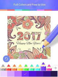 Coloring Book 2018 Screenshot