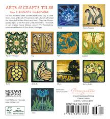 motawi arts crafts tiles mini 2018 calendar co uk motawi