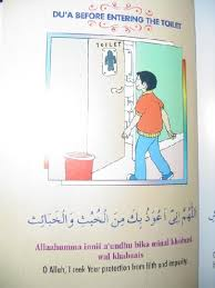 islamic dua for entering bathroom dua for all different purposes dua before entering the toilet