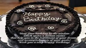 Black chocolate cake for the birthday