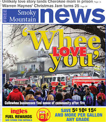 100 Fire Truck By Ivan Ulz Smoky Mountain News By Smoky Mountain News Issuu