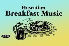 Hawaiian Guitar MusicHawaiian Cafe Music For RelaxStudyWork