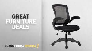 black friday furniture deals by techni mobili amazon black
