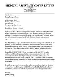 Medical Assistant Cover Letter Sample Image