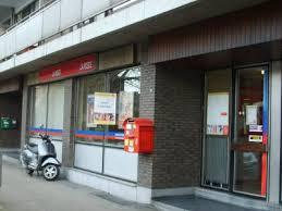 la poste bureaux fermeture du bureau de poste de bressoux 1 le président du