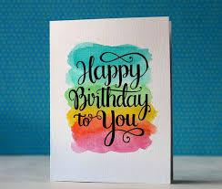 modern handmade birthday card ideas Lovely Handmade Birthday Card
