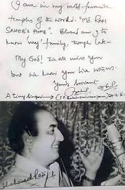 Indian films greatest playback singer Mohammed Rafi Tributes on
