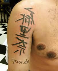 Chinese Script Tattoos Design Ideas For Men