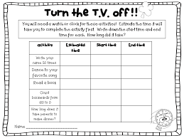Kindergarten Homework Sheets Printable Coloring