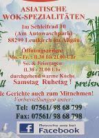 speisekarte esszimmer restaurant leutkirch im allgäu