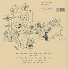 YESASIA Coloring Book Rhapsody In The Forest
