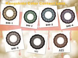 Theatrical Contacts Prescription by Korea Contact Lenses Korea Contact Lenses Suppliers And