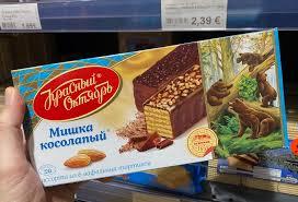 russische waffeltorte spezialität mit viel kondensmilch
