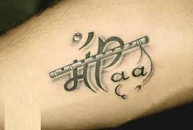 Maa And Paa Tattoo Designs On Inner Forearm A Which Shows Childs Love Towards His Her Parents