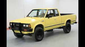 100 1985 Nissan Truck NISSAN KING CAB YouTube