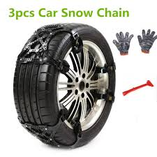 PROKTH 3 PCS Anti-skid Snow Chains, Universal Emergency Non-slip ...