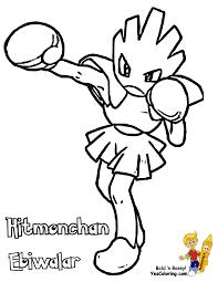 Hitmonchan Pokemon Cartoon At YesColoring ColoringBook Pages