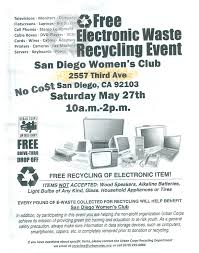 free electronic waste recycling event san diego s club