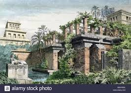 100 Images Of Hanging Gardens Babylon Stock Photos