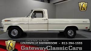 1969 Ford F100 Stock # 845 Located In Our Louisville Showroom - YouTube