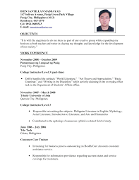 Math Teacher Resume Sample Format For Maths Teachers Best – Platforme.co Cover Letter For City Job Math Experienced Teacher Resume Fourth Grade Literacy Assignment Sample Math Samples Templates Visualcv Examples Free To Try Today Myperfectresume 11 Top Risks Of Maths Information 50 New Goaltendersinfo Is The Realty Executives Mi Invoice And Fastshoppingnetworkcom Student Elegant Objective Sample Template Mhematics