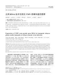 si鑒es de bar si鑒es pliants 100 images patent cn101765658b multizymes and
