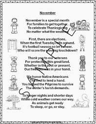 Halloween Acrostic Poem Ideas by Lmn Tree October 2014