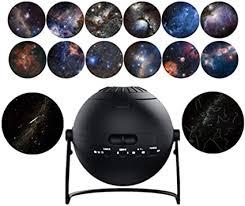 projektorle nach hause planetarium projektor