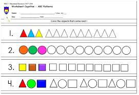 Alphabet Bubbles ABCya Game YouTube