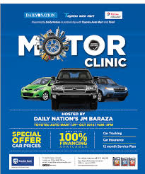 New Information TOYOTSU MOTOR CLINIC -29th October 2016 | Japanese ... Can Walmart Help Bring Tonka Trucks Back To The Us Why Franchises Have Discovered Food New Information Toyotsu Motor Clinic 29th October 2016 Japanese Trucking Road Freight Rail And Drayage Services Transportation Express Towing Arlington 76010 Tx Ypcom 1967 Ad Ford Pickup Truck Camper Special Twinibeam Camping Farming Loggerbc Winter 2018 Volume 40 Number 4 By Loggers Uncategorized Archives Page 6 Of 17 First Baldwin Insurance Inside Chinas Iphone City The Land Sweeteners Perks Americas Cmart Navigating Subprime Market Rational Walk 2008 Nissan Fairlady 350z 10yr Coe Photos Pictures How Start Your Own Moving Business Startup Jungle