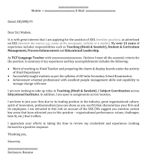 Download Teacher Cover Letter