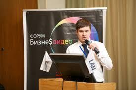 Alfa Digital Forum в Перми 2 марта