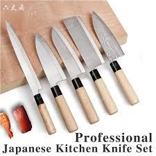 Kitchen Knive Set Japanese Knife Set Kitchen Knives Set Sashimi Knife Set Chef Knife Set Barbecue Knife Wish