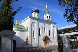 100 Church For Sale Australia Wayville South Wikipedia