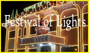 Random Thoughts of Gil Camporazo Festival of Lights in La Carlota
