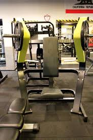 salle de musculation 07 form physic form physic