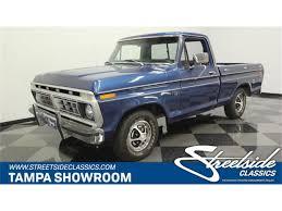 100 1976 Ford Truck F100 For Sale ClassicCarscom CC1183485