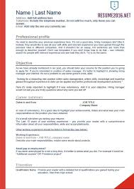 2016 Resume Template For Unemployed