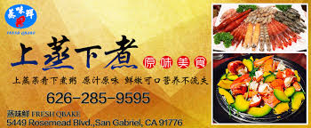 a駻ation cuisine 环球影城庆春节 功夫熊猫 阿宝和悍娇虎来拜年 美国新闻速递 us