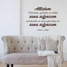 wandtattoo islam türkisch güzel sözler islamische wandbilder
